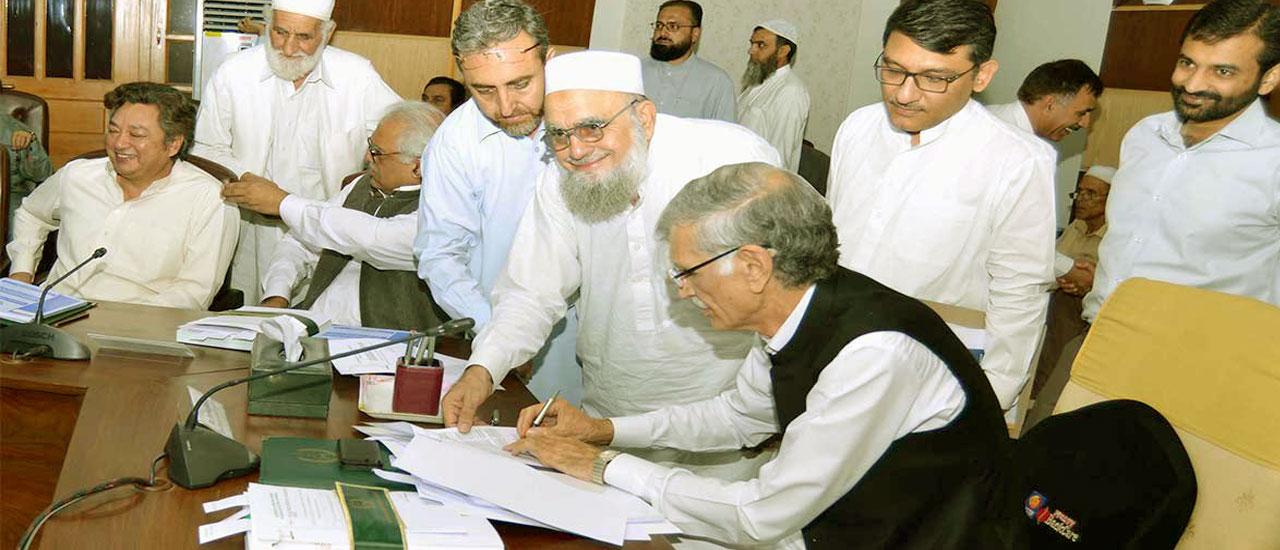 Chief Minister Khyber Pakhtunkhwa Pervez Khattak Signing Budget 2016-17