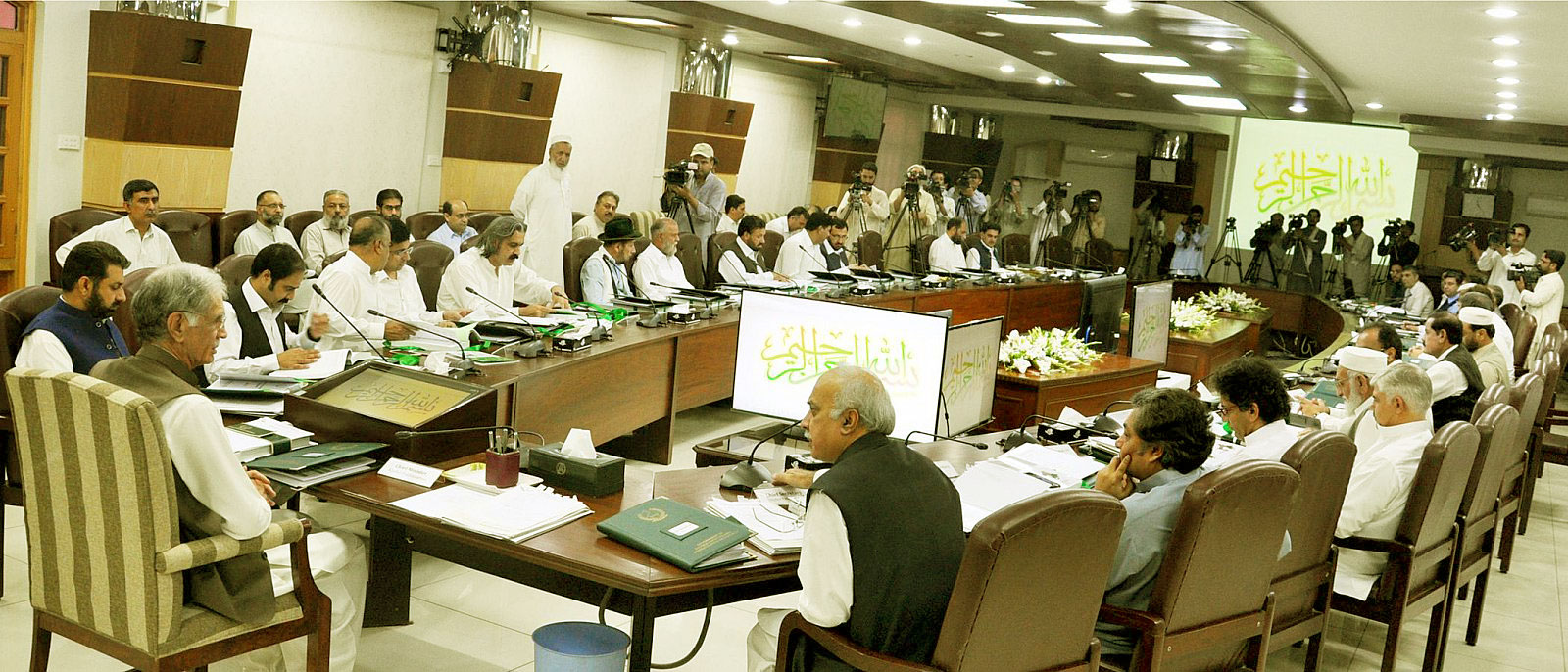 Provincial Cabinet Meeting regarding Approval of the Provincial Budget 2017-18